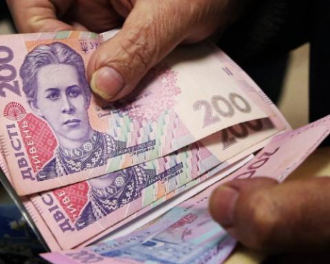 Пенсії в Україні: влада розповіла про важливі зміни