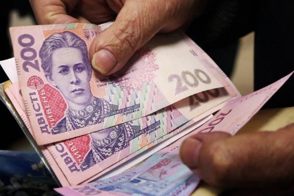 Пенсии в Украине: власти рассказали о важных изменениях