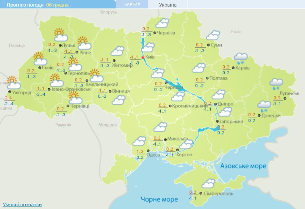 Погода в Україні: синоптики розповіли, чи очікувати на зміни до кінця тижня