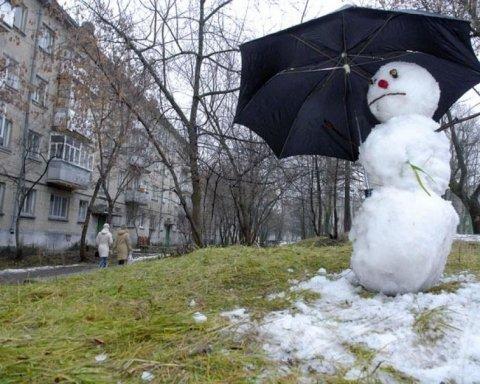 Аномальная погода: синоптики дали украинцам прогноз на январь
