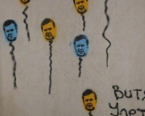 В украинском городе расклеили плакаты с Януковичем: появились фото и видео