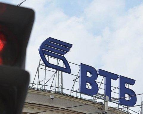 В Украине ликвидируют дочку крупного российского банка