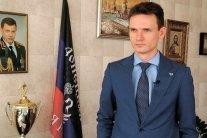"""Крутіше Захарченка: у мережі висміяли фото одного з ватажків """"ДНР"""""""