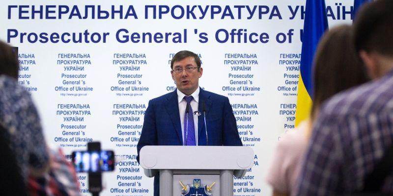 Вбивство Гандзюк та розстріли на Майдані: у ГПУ повідомили важливу інформацію