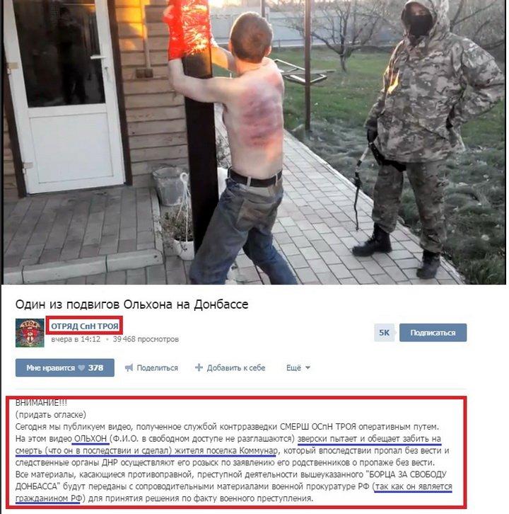 """Бойовики """"ДНР"""" видали новий побрехенька про Україну і зганьбилися: фото"""