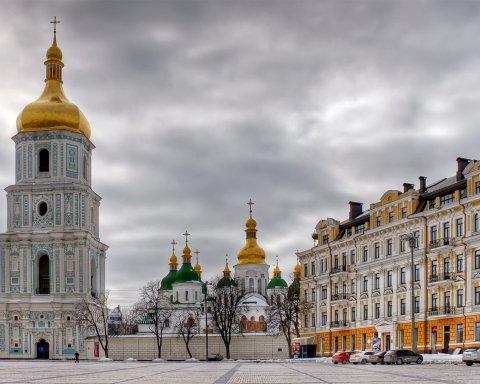 Названо головну подію в Україні у 2018 році
