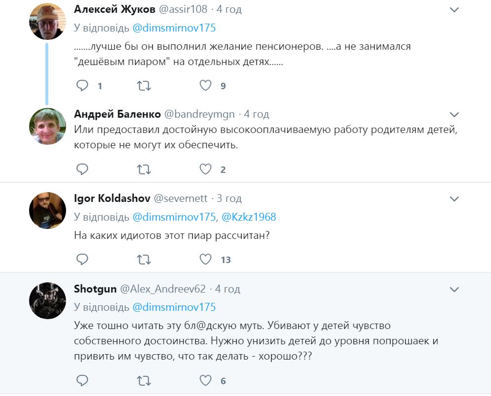 За Путіним знову помітили підозрілу увагу до дітей: опубліковано відео