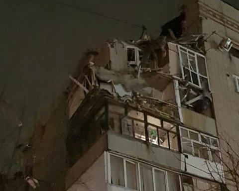 Вибух газу у житловому будинку в РФ: з'явилися нові дані про жертв