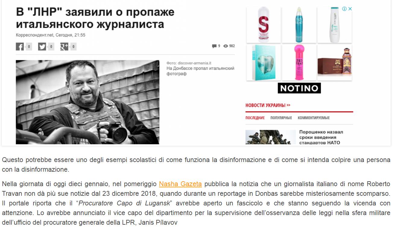 Там зникають люди: пропагандисти Путіна осоромилися з черговим фейком про Донбас