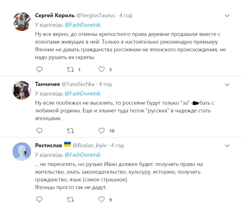 """В Росії """"забирають"""" частину території: з'явилися цікаві новини"""