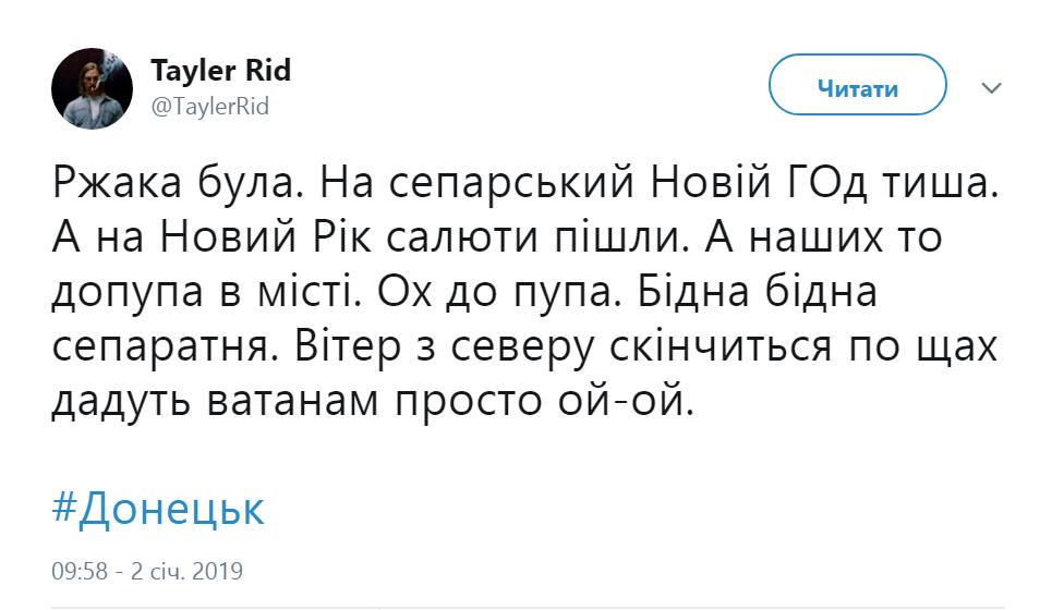 В сети рассказали новую историю, которая доказывает, что Донецк — это Украина
