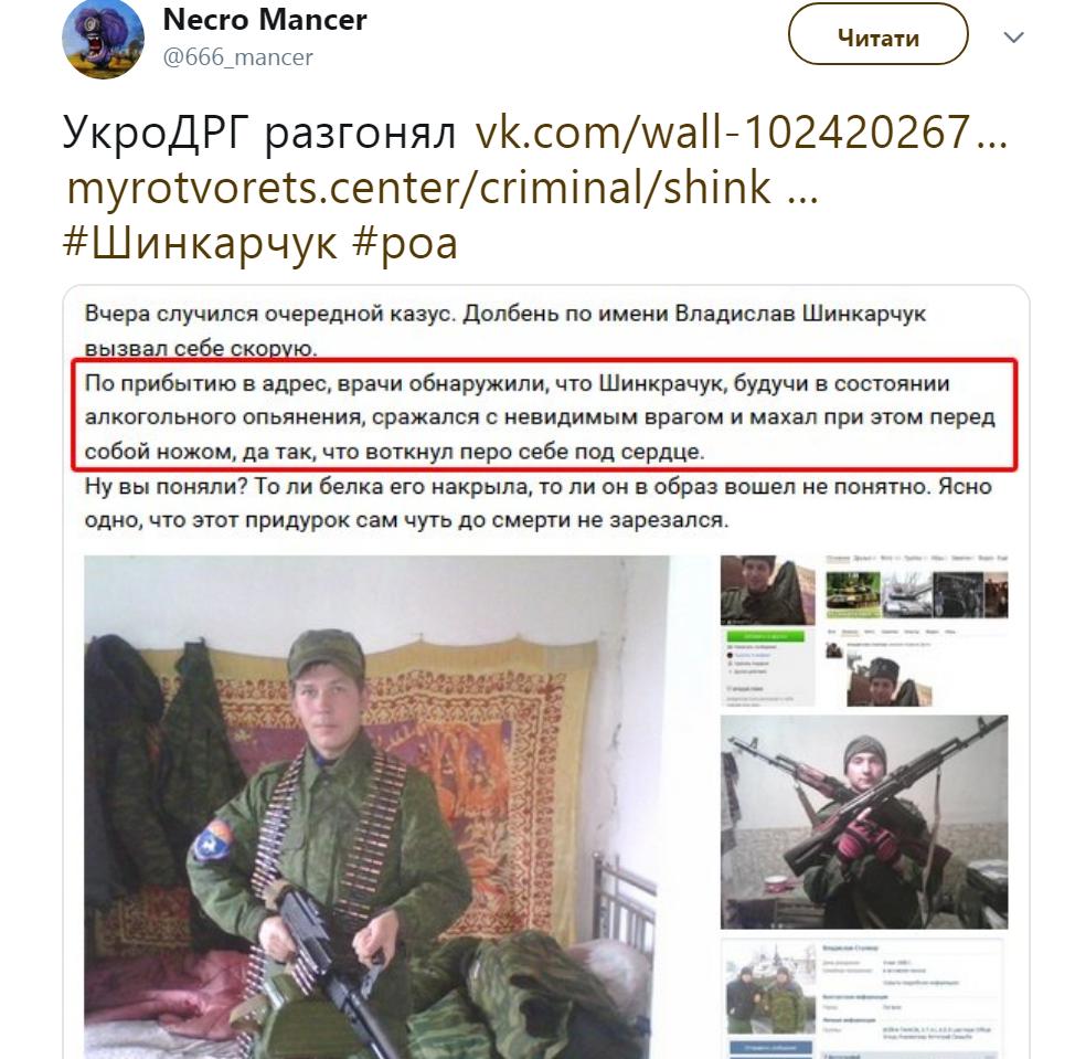 Сеть развеселила история о боевике с Донбасса, который едва себя не убил: фото