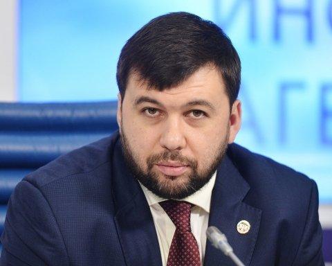 """Ватажок """"ДНР"""" розсмішив мешканців Донбасу черговою обіцянкою"""