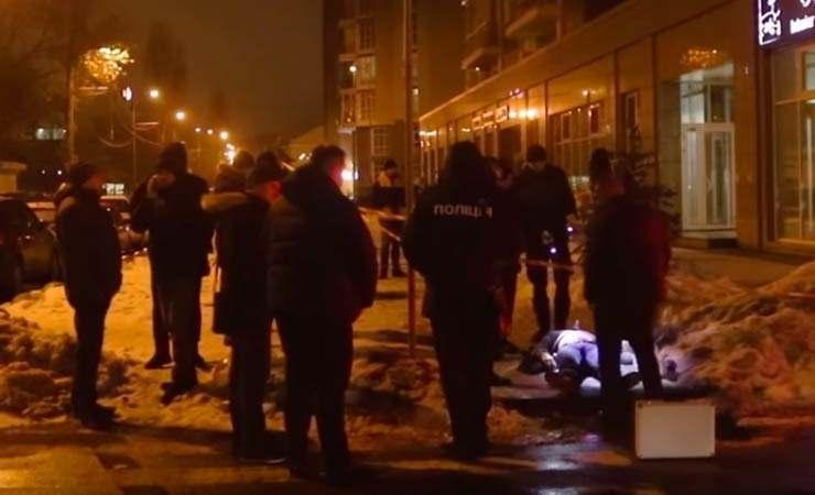 Вбивство співробітника держохорони у Києві: з'явилися подробиці про загиблого