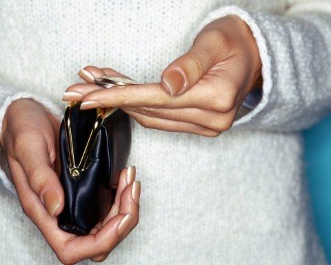 В Украине выросли пенсии и зарплаты: кому повезло