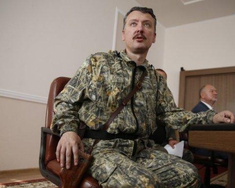 Прячутся за гражданскими: раскрыта циничная подлость боевиков на Донбассе