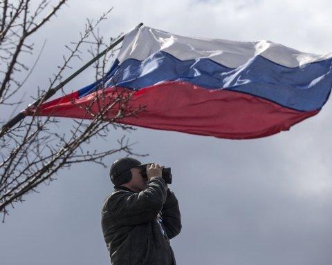 У Криму затримали росіянку, яка шпигувала на користь України: подробиці