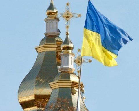 Томос для України: мережу вразила українська колядка на Фанарі