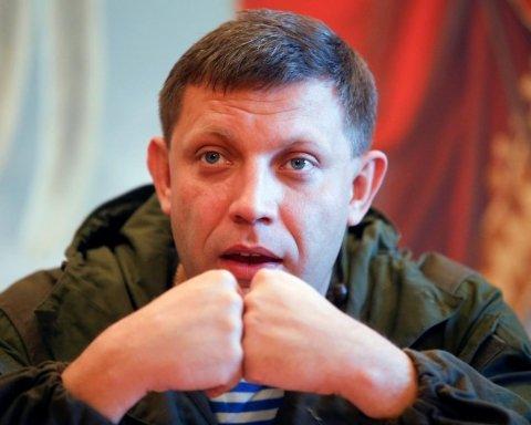 У боевиков «ДНР» заметили странное поведение по отношению к покойному Захарченко