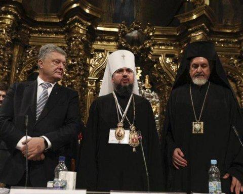 Томос: стало известно, кто из украинской власти встретится с Варфоломеем