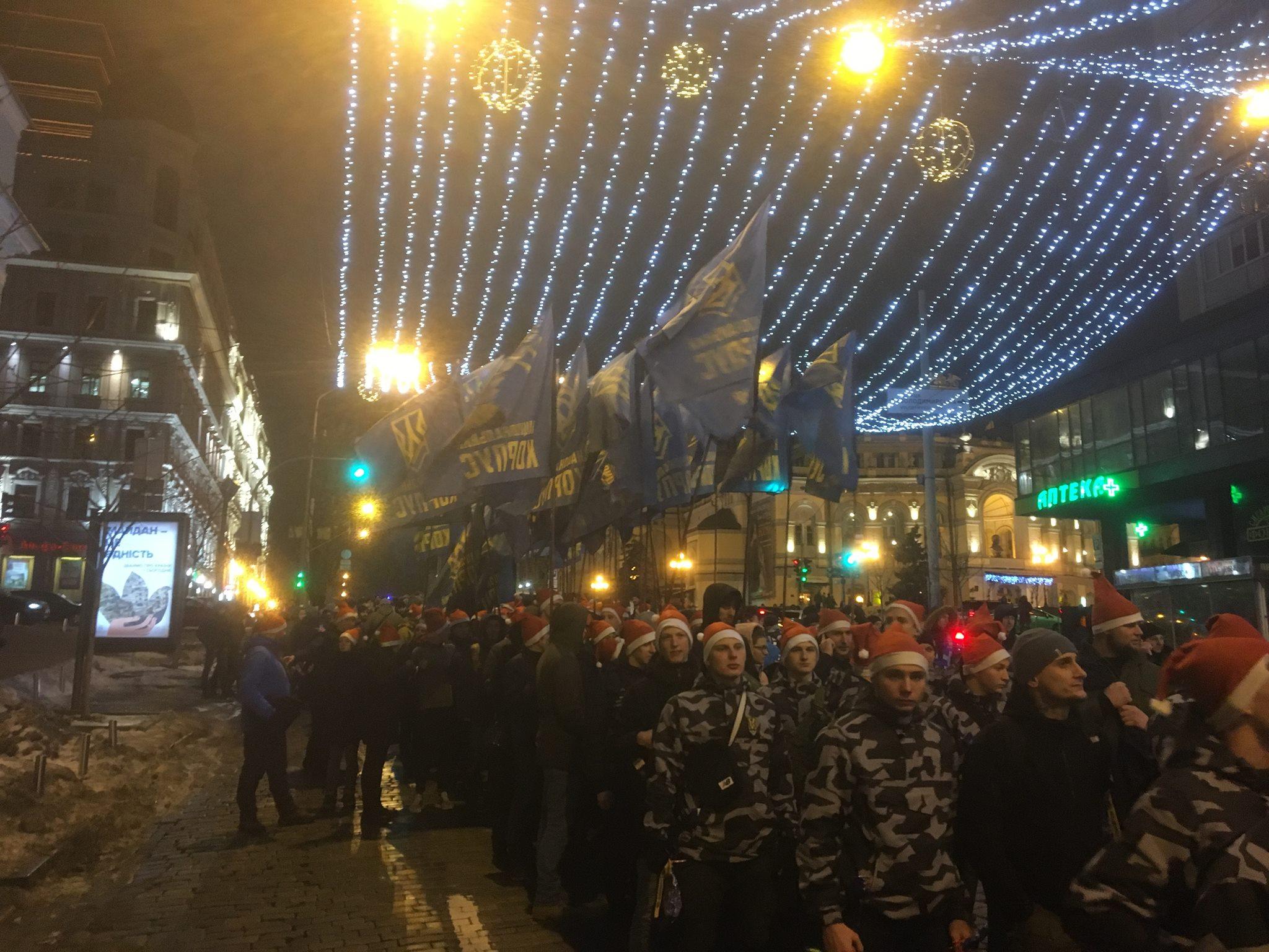 У Києві зібралися учасники ходи на честь Бандери: перші фото, відео