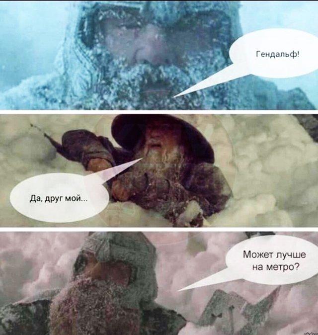 Снігопад у Києві: мережу заполонили жарти, фото та відео