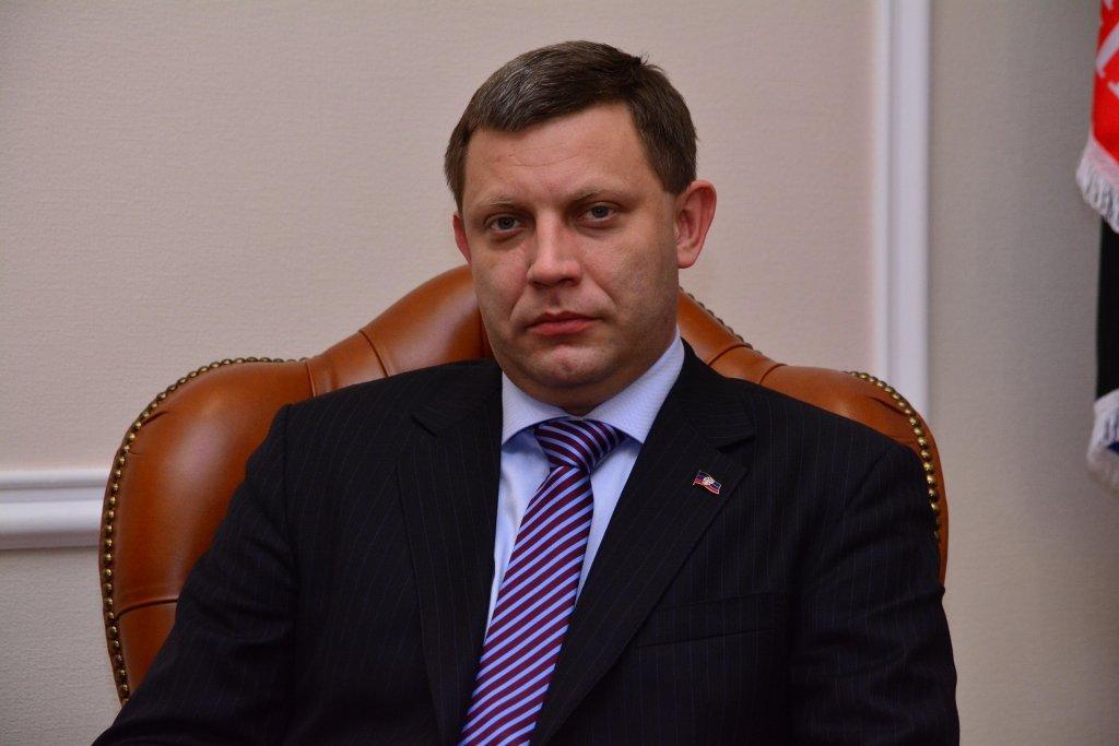 На Донбассе неожиданно стали вспоминать Захарченко: интересные новости из оккупации