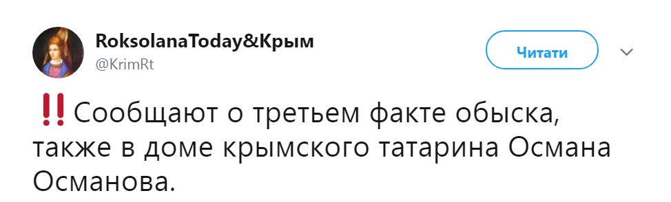 Будні окупованого Криму: путінські копи влаштували масові обшуки у домівках кримських татар