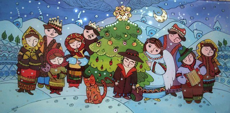 З Різдвом Христовим