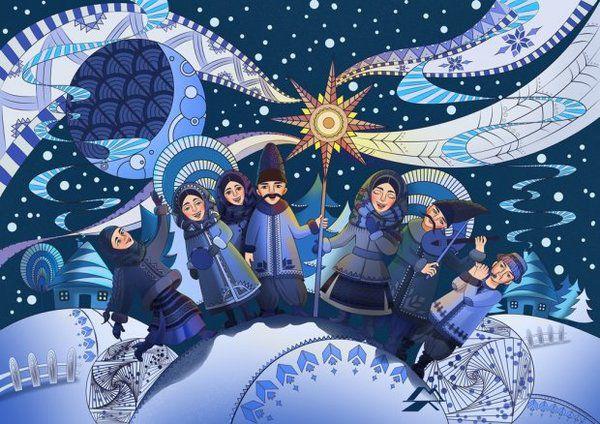 Старий Новий рік 2019: красиві привітання та листівки