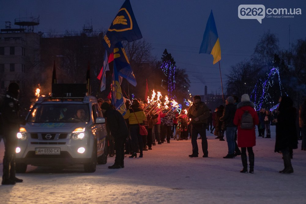 В Киеве и на Донбассе: как в Украине почтили Степана Бандеру