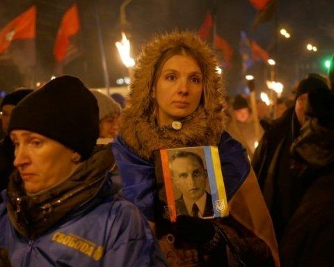 У Києві та на Донбасі: як в Україні вшанували Степана Бандеру
