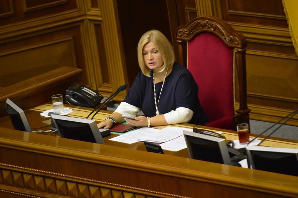 Кремль пытается скрыть свои преступления: Геращенко жестко прокомментировала суд над украинскими моряками