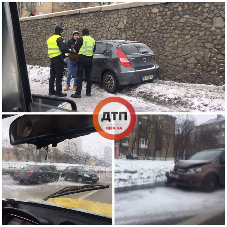 Последствия непогоды: Киев парализовало из-за многочисленных ДТП на дорогах