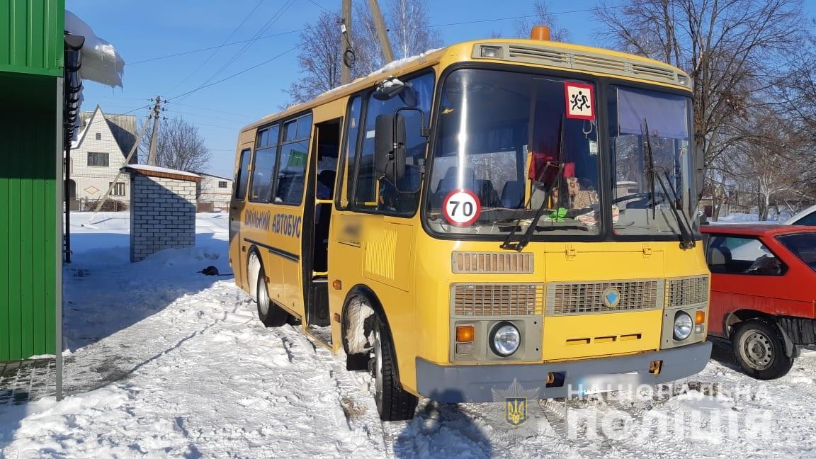 Детей отравили в автобусе: появились детали загадочного ЧП под Киевом