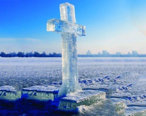 Погода на Хрещення: синоптики повідомили, чи будуть в Україні морози