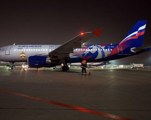 """Захоплення російського літака: з'явилось відео із допитом затриманого """"терориста"""""""