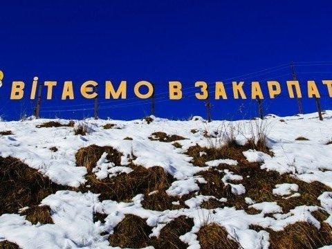 Украинцев напугали сходом лавин в западных областях
