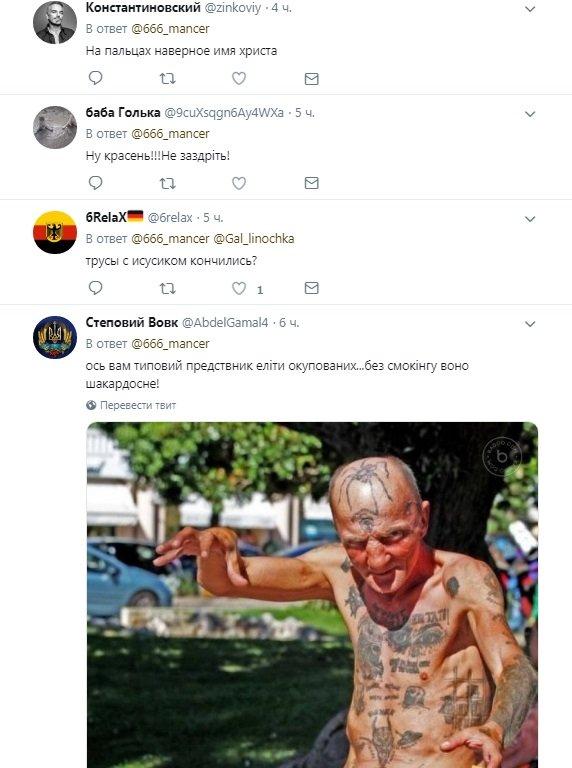 Мережу насмішило святкове фото з Донбасу