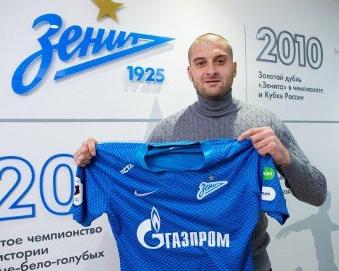 Треба поважати свій народ: переїзду гравця збірної України в Росію дали жорстку оцінку