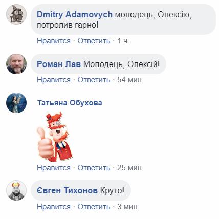Российской пропагандистке вручили необычный «подарок» в ПАСЕ: сеть насмешило видео