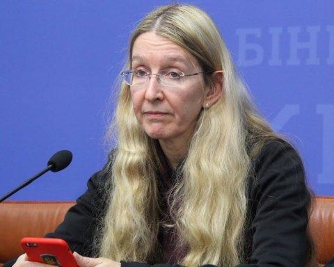 Епідемію не визнають: Супрун зробила дивну заяву про спалах кору в України
