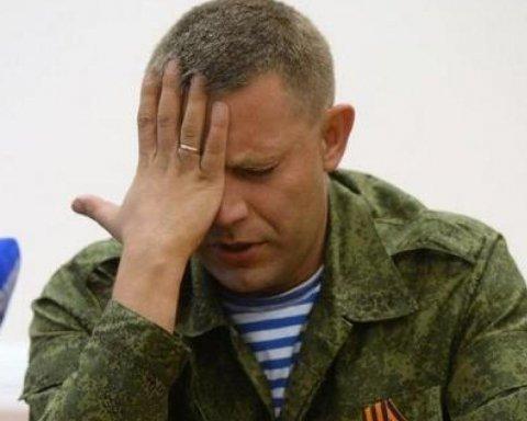 У Донецьку почалися дивні розмови про покійного Захарченка