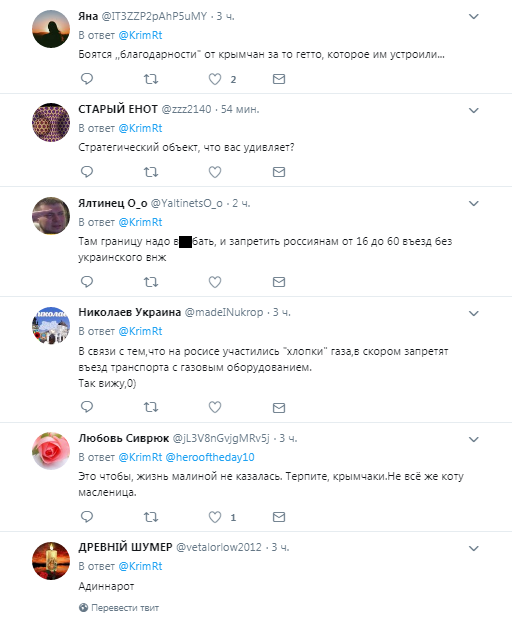 Окупанти влаштували неприємний сюрприз на путінському мості в Крим