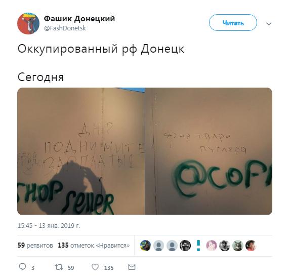 Всю суть «ДНР» показали двумя фото с Донбасса
