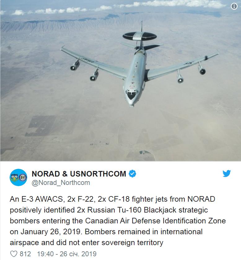 США підняли літаки через небезпечні російські бомбардувальники