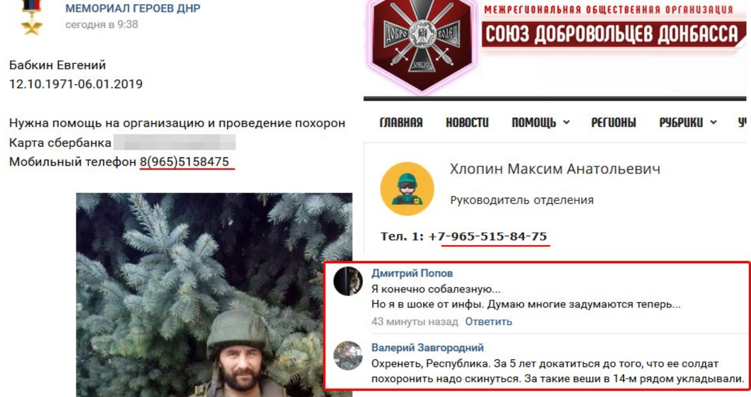 """Подайте на похорон: у бойовиків """"ДНР"""" виникли нові проблеми"""