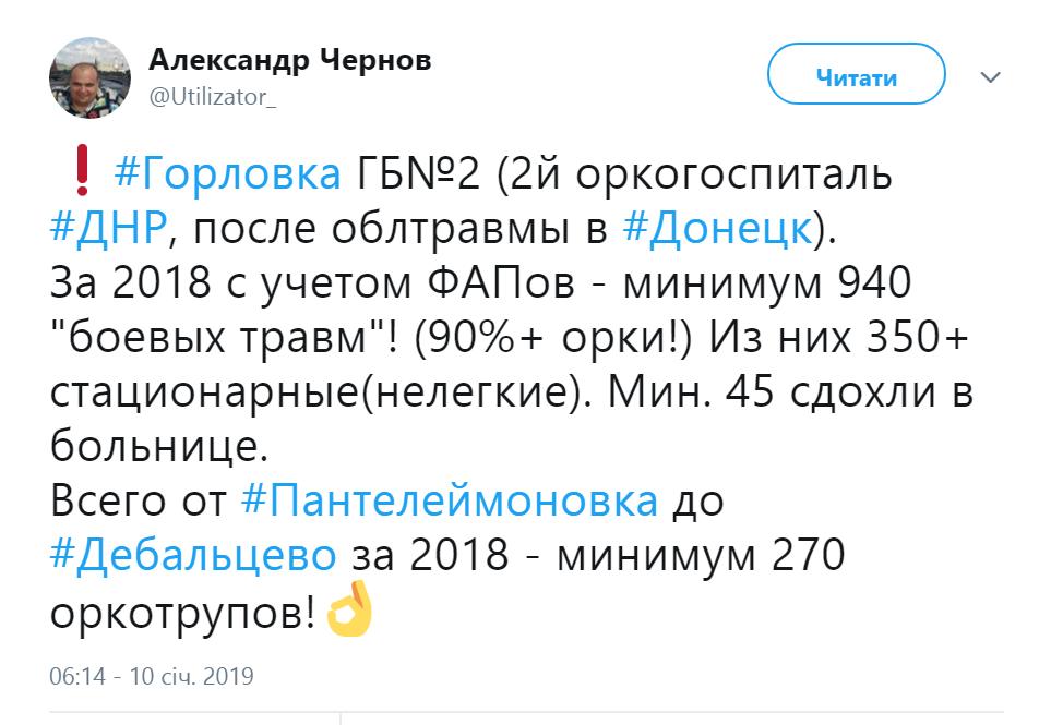 """Скільки бойовиків """"ДНР"""" загинуло на Донбасі: розкрито величезну цифру втрат"""