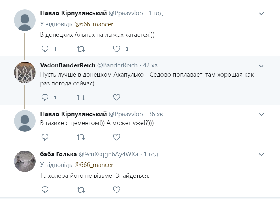 Главарь «ДНР» загадочно исчез: в сети обсуждают версии