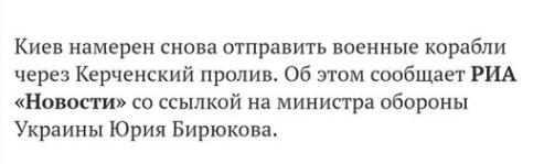 Російські пропагандисти серйозно осоромилися з Україною: що сталося